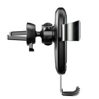 Baseus Metal Gravity Wireless Charger Metall KFZ-Halterung für Lüftungsschlitz kabelloses Qi-Ladegerät schwarz